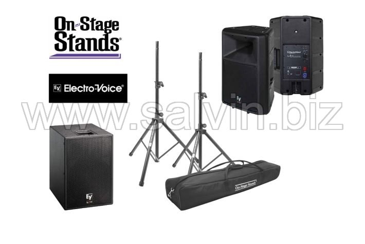 Salvin - Rental and Production Equipment - Audio